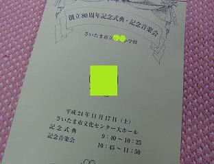 121117.jpg