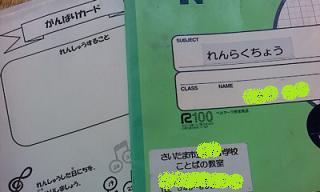121120.JPG